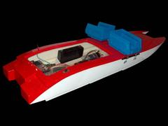 Лодка за риболов  радио-управляема