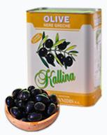 Черни безсолни маслини КАЛИНА