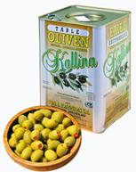 Зелени маслини с чушка