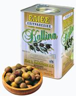 Натурални маслини Калина