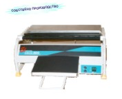 Ръчна машина за опаковане в хранително стреч-фолио