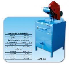 Отрезна абразивна машина ОАМ-350