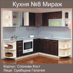 Кухня 285-2255