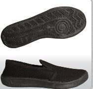 Платнени обувки