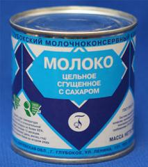 Сгъстенно сладко пастьоризирано мляко 8.5%...