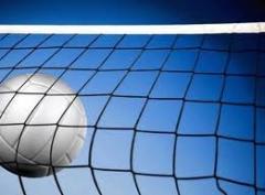 Мрежа Волейбол - Стандарт