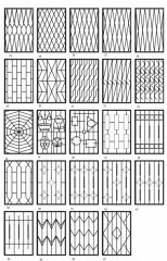Решетки метални