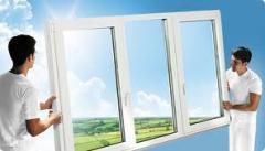 Профил от алуминий за прозорец