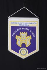 Знаме №3