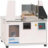 Бандеролираща машина ATS-CE