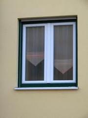 Прозорец ПВЦ 5 камери