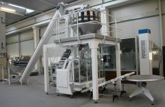 Вертикални опаковъчни машини / Vertical Form Fill