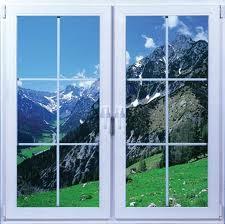 Пластмасов прозорец