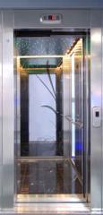 Товаро-пътнически асансьор ATLAS GIGAS