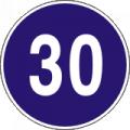 Пътни знаци със задължителни предписания  група Г