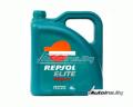 Минерално масло Repsol ELITE SUPER 20W50 - 4 литра