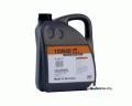 Полусинтетично масло Voltronic 15W40 HD - 5 литра