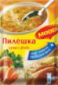 MAGGI сухи супи – различни видове крем супи (гъби, зеленчуци, картофи, пиле), пилешка супа с фиде, супа топчета, пролетна зеленчукова супа др.