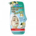 Дълбоко почистваща пилинг маска с краставица