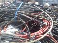 Скрап кабели /Отпадъчни кабели/