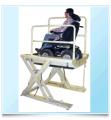 Инвалидна платформа №1