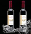 Вино червено Каберне Совиньон