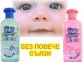 Шампоан детска серия SARA