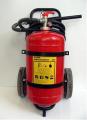 Пожарогасител АП-25