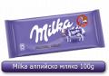 Шоколад  алпийско мляко 100 гр. Milka