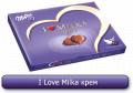 Шоколадови бонбони крем 120 гр. I Love Milka