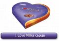 Шоколадови бонбони сърце с лешников пълнеж 150 гр. I Love Milka