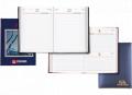 Календари бележници