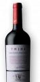 Вино Twins