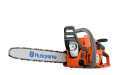 Моторен трион Husqvarna 240e-series TrioBrake™