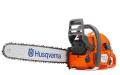 Моторен трион Husqvarna 576 XP® G AutoTune