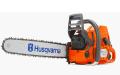 Моторен трион Husqvarna 576 XP® G
