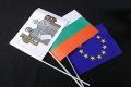 Хартиени знаменца
