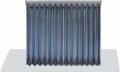 Вакуумнотръбен селективен колектор VK25
