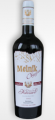 Червено вино Melnik Obsession