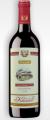 Червено вино Parade