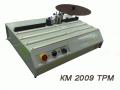 Кантослепваща машина KM 2009 ТРМ