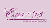 Ема - 93, ООД
