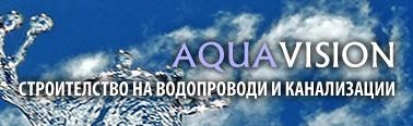 Аквавижън, ЕООД, Стара Загора