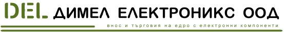 Димел Електроникс, ООД, Ботевград