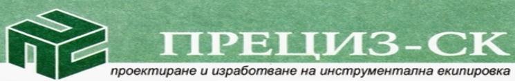 Прециз - СК, ООД, Габрово
