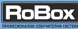 Робокс, ЕООД, Търговище