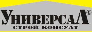 Универсал строй консулт, ООД, Благоевград