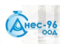 Анес – 96, ООД, Пловдив
