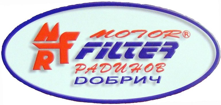 Мотор Филтър Радинов, ООД, Добрич