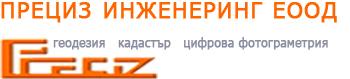 Прециз инженеринг, ЕООД, Варна